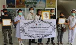 เด็กหญิงวัย 14 เสียชีวิต บริจาคหัวใจ-อวัยวะช่วย 5 คน พ่อภูมิใจลูกได้สร้างบุญแม้เกิดขึ้นเร็ว