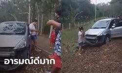 สาวขับรถเก๋งไม่สลด ชนมอเตอร์ไซค์ล้ม-ลงมายืนเต้นเพลงเจน-นุ่น-โบว์
