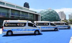 มูลนิธิ วิชัย ศรีวัฒนประภา มอบรถพยาบาลฉุกเฉินเพิ่มโอกาสรอดชีวิตผู้ป่วยช่วงโควิด-19