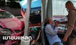 แท็กซี่เมาแล้วขับ พุ่งชนวินมอเตอร์ไซค์ คนบาดเจ็บนอนเกลื่อนถนน สาวดับ 1 ศพ