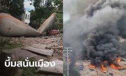 รถบรรทุกก๊าซระเบิด-ไถลตกทางด่วนในเจ้อเจียง ดับแล้ว 19 เจ็บ 171 ราย