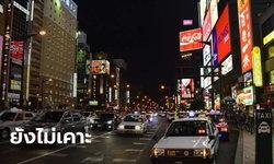 ญี่ปุ่นปัดข่าวเปิดประเทศรับนักท่องเที่ยว ชี้ยังอยู่ในขั้นตอนหารือ ยังไม่ได้ตัดสินใจ