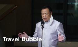 """อนุทิน เผยหลายประเทศหารือ """"Travel Bubble"""" เน้นภาคธุรกิจ ยังไม่รวมนักท่องเที่ยว"""