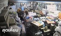 วงจรปิดจับภาพคนร้ายกระทืบ-ปาดคอยายวัย 68 เจ้าของร้านชำ ชิงทรัพย์หนี