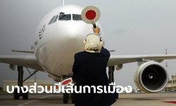 """สุดช็อก! นักบิน 40 เปอร์เซ็นต์ในปากีสถานใช้ใบอนุญาต """"ปลอม"""""""