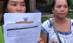กยศ. แจงดราม่าสาวเป็นหนี้ 17,000 บาท ถูกยึดบ้านหลังละ 2.4 ล้าน