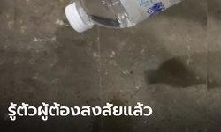 ตำรวจแย้ม รู้ตัวผู้ต้องสงสัย วางยาสลบม้าในขวดน้ำนักวิ่งแล้ว