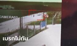 คลิปนาทีสลด หนุ่มโรงงานขี่มอเตอร์ไซค์ย้อนศร-ตัดหน้ารถเก๋ง ถูกชนเสียชีวิต