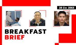 sanook คลุกข่าวเช้า 28 มิ.ย. 63 ฌอน บูรณะหิรัญ เจอดราม่าอีก! สงสัยเงินบริจาคดับไฟป่า