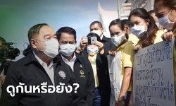 """พลังประชารัฐปล่อย MV """"ทำเพื่อเธอเพื่อประเทศไทย"""" ฉลอง บิ๊กป้อม หัวหน้าพรรคคนใหม่"""