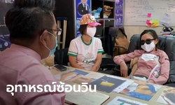 พริตตี้สาวซ้อนวินฯ แอปดัง ล้มคว่ำหวิดพิการ จ่ายแค่ 5,000 อยากได้เพิ่มไปฟ้องเอา