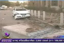 แบกแดดเกือบเป็นเมืองร้าง หลังเกิดเหตุระเบิด 3 ครั้งติด