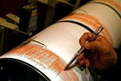 เกิดแผ่นดินไหว 6 ริกเตอร์ นอกชายฝั่งวานูอาตู