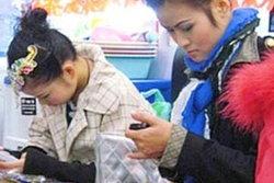 เอไอเอสคาดยอดส่งข้อความตรุษจีน-วาเลนไทน์13 ล้านข้อความ