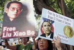 สหรัฐเรียกร้องจีนปล่อยตัวผู้มีความเห็นไม่ลงรอยกับรัฐบาล