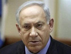 นายกฯอิสราเอลยกเลิกร่วมประชุมนิวเคลียร์ที่สหรัฐ