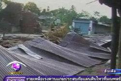 ยอดผู้เสียชีวิตจากพายุพัดถล่มอินเดีย-บังกลาเทศพุ่งแตะ 116 คน