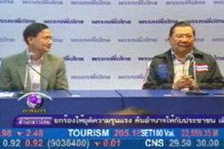 กลุ่มคนเสื้อหลากสีประณาม พล.อ.ชวลิต-สมชาย