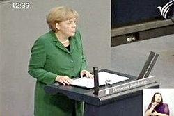 เยอรมนีเร่งอนุมัติเงินช่วยกรีซ