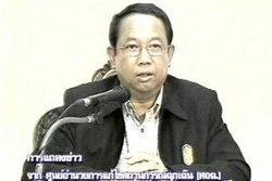 ศาลแขวงปทุมธานีสั่งจำคุก 6 เดือน 27 คนร่วมชุมนุม