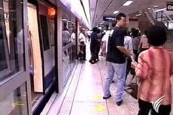 MRTออกคูปองชดเชยผู้โดยสารใช้บัตรจำกัดวันช่วง14-22 พ.ค.