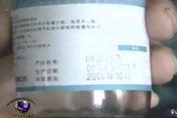 โรงพยาบาลในจีนฉีดยาหมดอายุให้ทารก