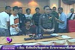 ตำรวจเผยเอ็ม 16 ที่ยึดในวัดปทุมฯ เป็นของหน่วยงานทหารที่แจ้งหาย
