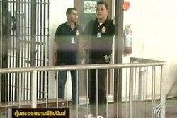 ก.ยุติธรรมฟิลิปปินส์สั่งเพิ่มคุ้มครองพยานคดีสังหารหมู่
