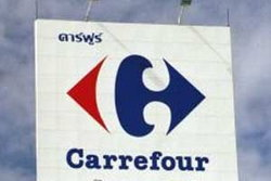 คาร์ฟูร์เตรียมถอนธุรกิจออกจากไทย