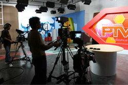 สุเทพสั่ง ICT ฟัน PTV แพร่ข่าวบิดเบือน