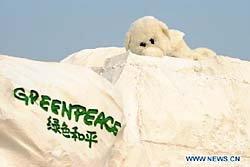 ฮา! กรีนพีซ ใส่ชุดหมีขั้วโลกประท้วงโลกร้อน