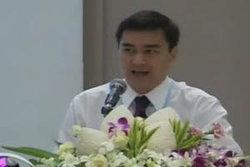 อภิสิทธิ์ ยืนยันแผนปฏิรูปประเทศไทยเป็นรูปธรรมก่อนปีใหม่
