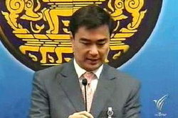 นายกฯ ปฏิเสธอึดอัดกับท่าทีพรรคภูมิใจไทย