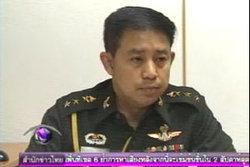 ศอฉ.มีแผนพร้อม รปภ.ประชุม กก.ชายแดนไทย-กัมพูชา ที่ชลบุรี