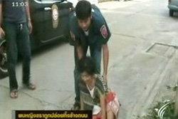 สลด! ยายวัย 78 ถูกปล่อยทิ้งข้างถนน