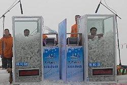 ชาวจีนทำสถิติทนความหนาวนานที่สุดในโลก