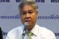เพื่อไทยให้ 2 ปีรัฐบาลสอบตกทุกด้าน!