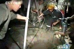 เด็ก 7 ขวบ ตกท่อในจีนกว่า 20 ชั่วโมง