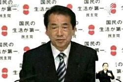 พรรครบ.ญี่ปุ่นพ่ายเลือกตั้งวุฒิสภากระทบร่างกม.