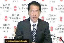 นักวิชาการมองการเมืองญี่ปุ่นอยู่ในภาวะชะงักงัน