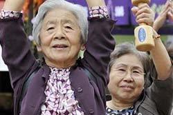 ผู้สูงวัยชาวญี่ปุ่นหายลึกลับเกือบ200คน