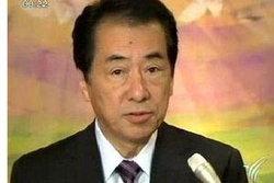 นายกฯ ญี่ปุ่นปฏิเสธขอโทษหลังจับกัปตันเรือประมงชาวจีน
