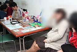 จับแก๊งค้ายา เปิดห้่องให้เสพ สาวท้อง 8 เดือนร่วมวง