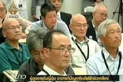 ผู้สูงอายุญี่ปุ่น อาสากู้วิกฤตโรงไฟฟ้านิวเคลียร์