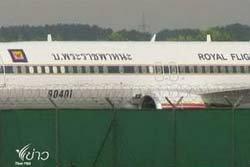 """""""กษิต"""" พร้อมสู้คดีเยอรมนีอายัดเครื่องบินพระราชพาหนะ"""