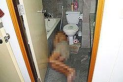 จ่อยิงโจ๋เสพยาดับสยองคาห้องน้ำ