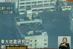 อุตุฯญี่ปุ่นปรับระดับแผ่นดินไหวเป็น 9 ริกเตอร์