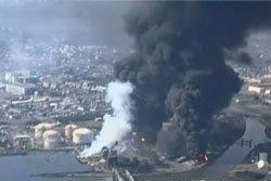 ญี่ปุ่นรับรังสีรั่วในระดับอันตรายเกินคุม