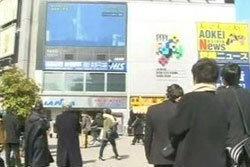 ประชาชนญี่ปุ่นสับสนคำเตือนของรัฐบาล