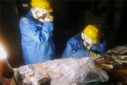 ญี่ปุ่นเผย ภาพถ่ายในห้องเตาปฏิกรณ์นิวเคลียร์